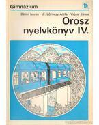 Orosz nyelvkönyv gimnázium IV.