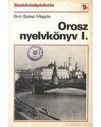 Orosz nyelvkönyv I.