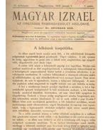 Magyar Izrael 1913-1916. VI-IX. évfolyam (töredék)