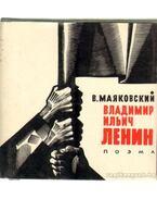 Vlagyimir Iljics Lenin -poéma (orosz nyelvű)