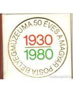 50 éves a Magyar Posta bélyegmúzemuma 1930-1980. (mini) Számozott!!