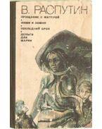 Regények - Valentyin Raszputyin (orosz nyelvű)