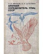 A Szovjetúnió madarainak rövid határozója (Краткий определитель птиц СССР)