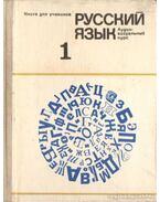 Orosz nyelv 1.