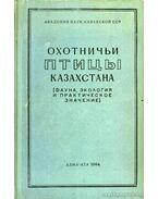 Kazahsztán vadászmadarai (Охотничьи птицы Казахстана)