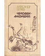 A kétéltű ember (orosz nyelvű)