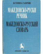 Macedón-orosz szótár