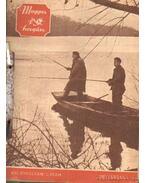 Magyar Horgász 1967. (teljes)