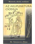 Az akupunktúra csodája