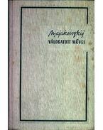 Vlagyimir Majakovszkij válogatott művei IV.