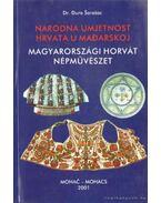 Magyarországi horvát népművészet