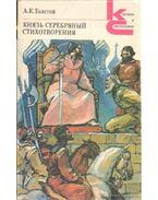 Ezüstherceg, Versek - Tolsztoj, A. K. (orosz nyelvű)