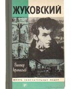 Zsukovszkij (orosz nyelvű)