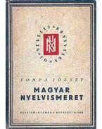 Magyar nyelvismeret