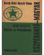 Eszperantó-magyar diáklevelezés