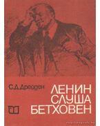 Lenin Beethoven hallgatása közben (bolgár nyelvű)