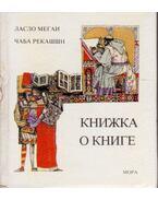 Könyves könyv (mini) (orosz)