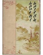 Koreai költők 1920-1930