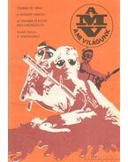 A mi viágunk 1982/3. - Kulcsár Ödön
