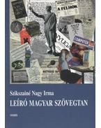 Leíró magyar szövegtan