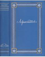 Lermontov összes művei II. (orosz nyelvű)