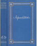 Lermontov összes művei I. (orosz nyelvű)