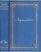 Lermontov összes művei IV. (orosz nyelvű)