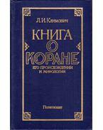 Könyv a Koránról (orosz) - Ljuszian Klimovics