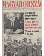 Magyarország 1989. (teljes)