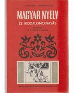 Magyar nyelv és irodalomolvasás tankönyv az V. osztály számára