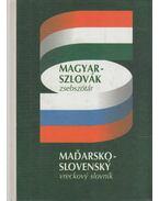 Magyar-szlovák, szlovák-magyar zsebszótár
