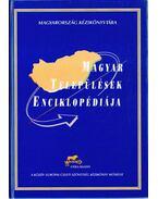 Magyar települések enciklopédiája