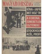 Magyarország XV. évfolyam 1978. (hiányzik a 14. szám)