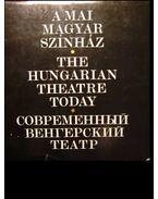 A mai magyar színház