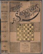 A sakkjáték tankönyve