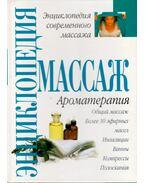 Masszázs enciklopédia - Aromaterápia (orosz)