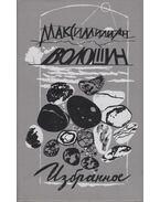 Válogatott művek (belarusz) - Makszimilian Volosin