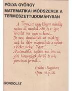 Matematikai módszerek a természettudományban