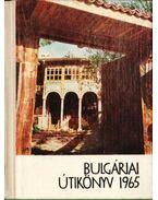 Bulgáriai útikönyv - Melniski Ljuben, Borov Ivan Dr., Kazaszov, Dimo, Valcsev Atanasz