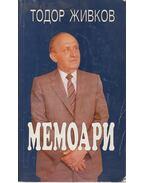 Memoari (cirill betűs)