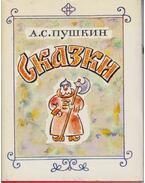 Mesék (orosz)