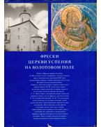 A Volotovo Polje-i Nagyboldogasszony temploma freskói (orosz) - Mihail Alpatov