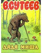 Misa bácsi (orosz)