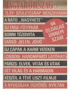 Magyarország 1981. XVIII. évfolyam (teljes)