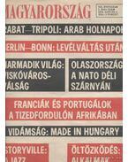 Magyarország 1970. VII. évfolyam (teljes)