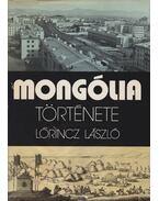 Mongólia története (dedikált)
