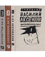 Moszkvai történet I-III. (OROSZ)
