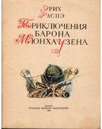 Münchhausen báró kalandjai (orosz)