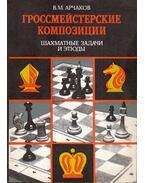 Nagymesteri játszmák (orosz)