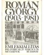 Román György (1903-1981) emlékkiállítás - Németh Lajos